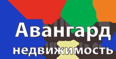 avangard-logo